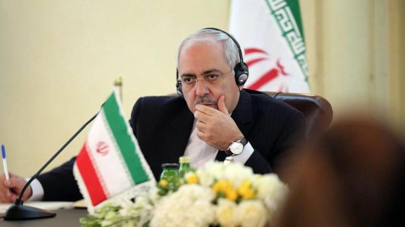 МИД Ирана: Тегеран продолжит обсуждение ядерной проблемы на международном уровне