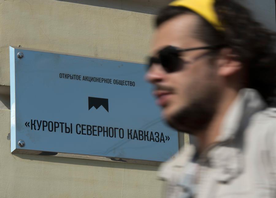 МВД: Мошенники похитили из «Курортов Северного Кавказа» 275 млн рублей