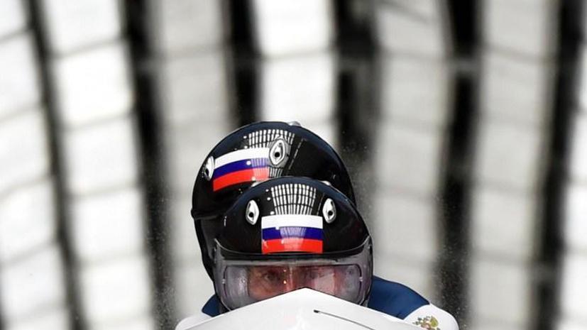 Александр Зубков и Алексей Воевода завоевали золото в соревновании двоек по бобслею