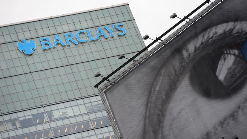 Сомалийцы просят британский банк не закрывать счета в их стране