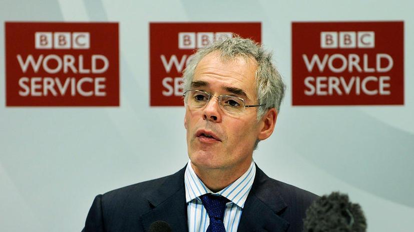 Экс-глава службы мировых новостей BBC: Великобритания может проиграть информационную войну