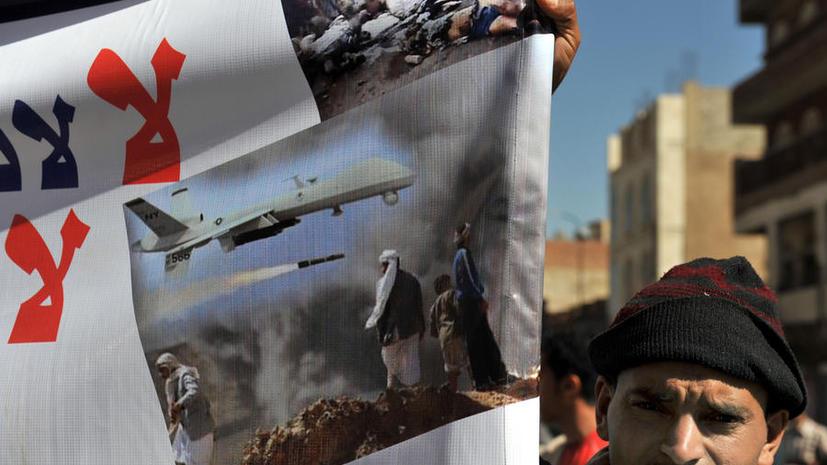 Парламент Йемена проголосовал за запрет на использование беспилотников США на территории страны