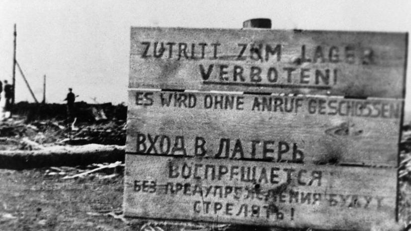 СМИ: США использовали более тысячи бывших нацистов в качестве шпионов в СССР