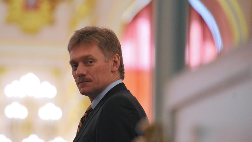 Дмитрий Песков: Москва придерживается принципа невмешательства в ситуацию на Украине