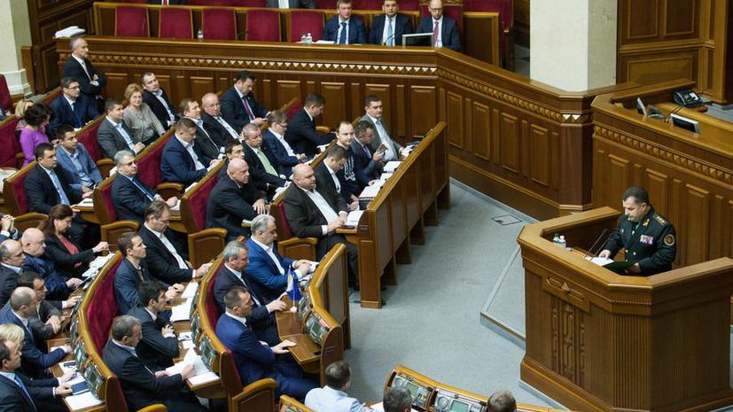 Верховная рада Украины рассмотрит вопрос о запрете российских телесериалов