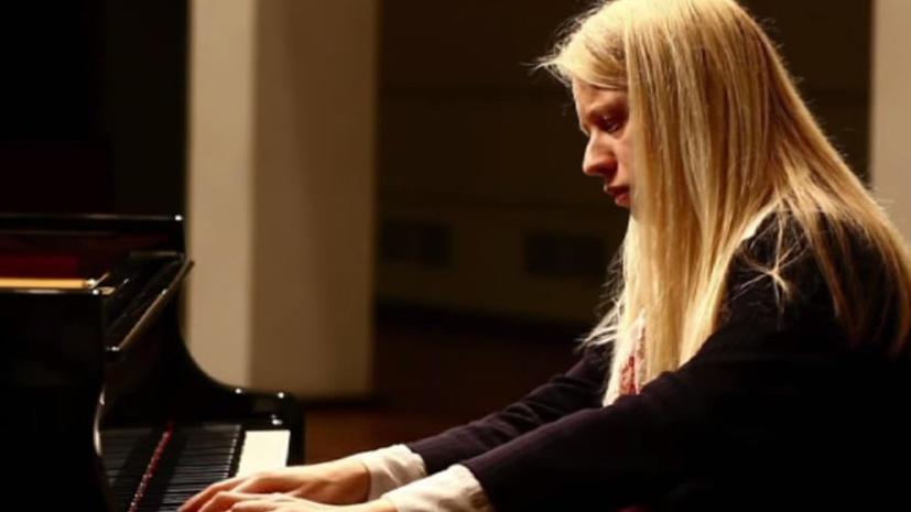 Всемирно известная пианистка оказалась в опале из-за своей антикиевской позиции