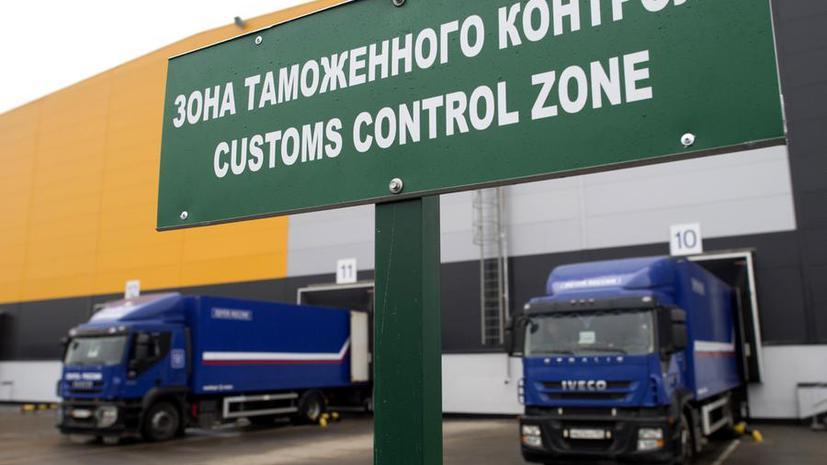 Россиянам могут ограничить покупки в зарубежных интернет-магазинах