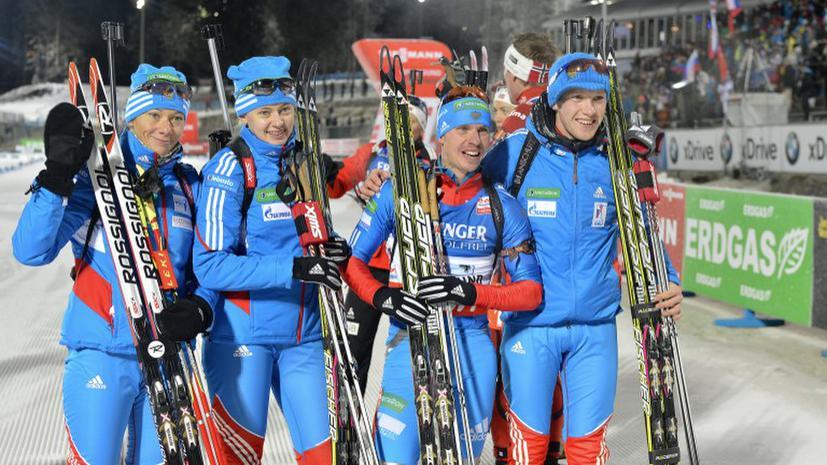 Россия начала новый биатлонный сезон с победы