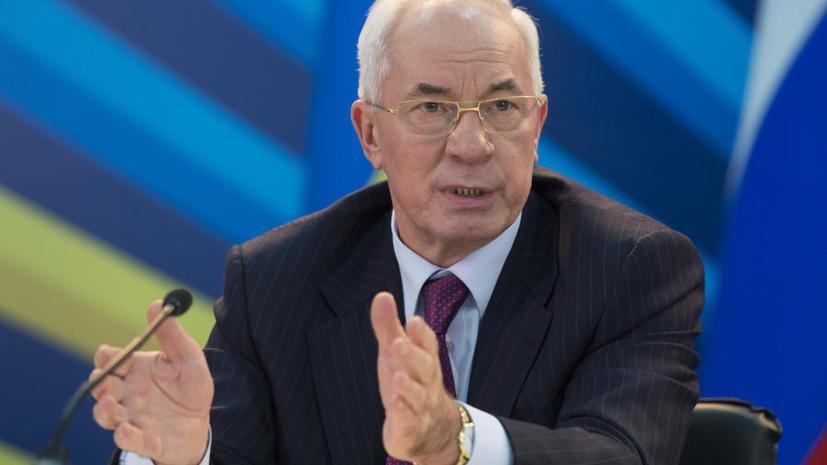 Николай Азаров: Сценарий госпереворота на Украине писался не в Киеве, он находился в посольстве США
