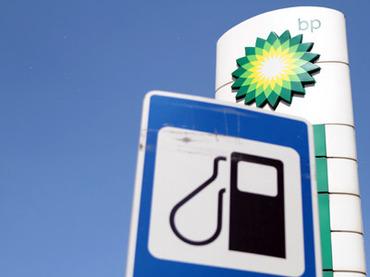 """""""Роснефть"""" покупает ТНК-BP у BP и AAR: BP получит 26 млрд долларов, а AAR -28"""