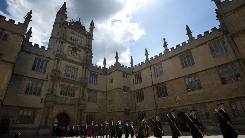 Против Оксфорда подали иск за финансовую дискриминацию абитуриентов