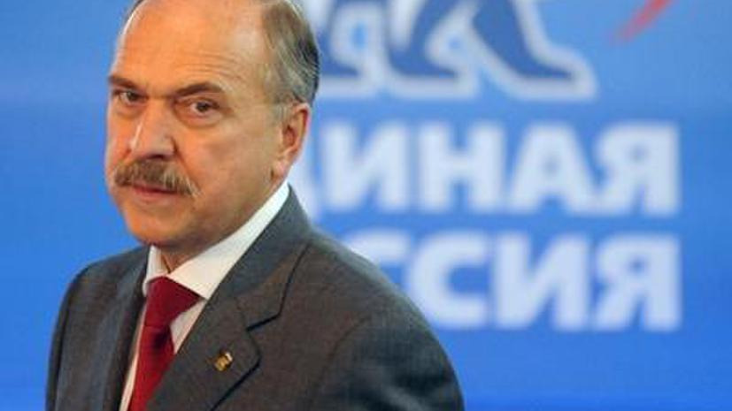 Госдума прекратила полномочия  Владимира Пехтина
