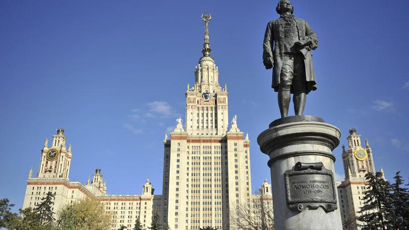 Россия и Китай создадут совместный университет на базе МГУ