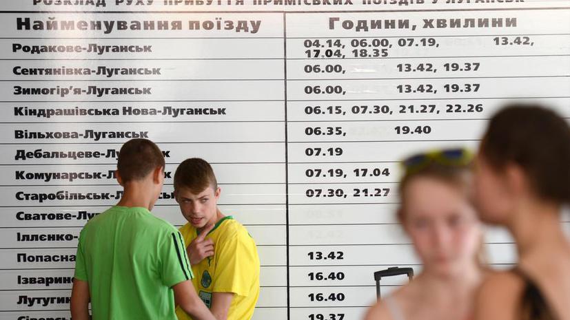 Комитет Рады: Более 40 детей погибли за время карательной операции в Донбассе от осколочных ранений