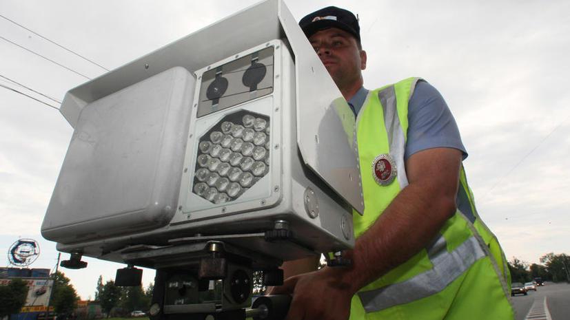 ГИБДД решила ограничить использование автоматических комплексов видеофиксации на дорогах