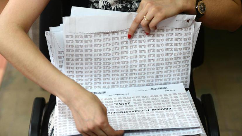 ЕГЭ по математике завалили 7,6% российских школьников