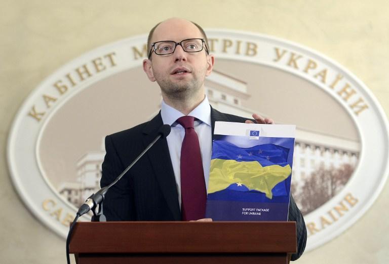 Секвестр бюджета Украины: пенсии урежут в два раза, детские спортивные секции станут платными