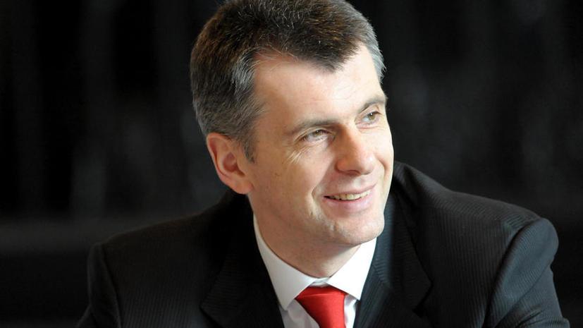 Михаил Прохоров намерен внести залог за мэра Ярославля Урлашова