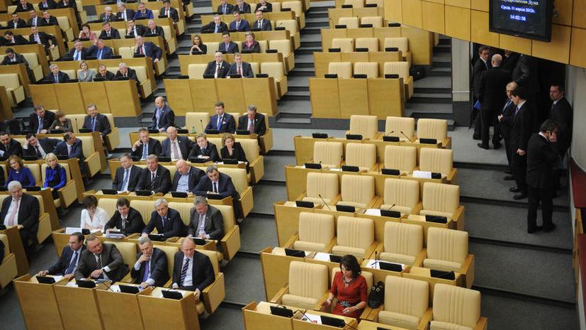 Госдума во втором чтении приняла 60 поправок к законопроекту о реформе РАН
