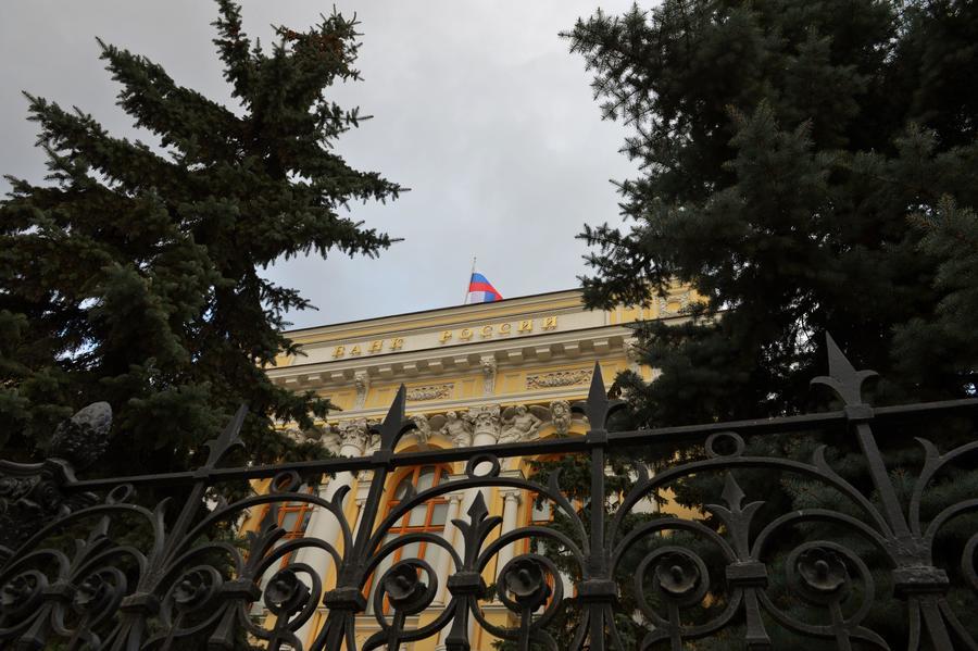 СМИ: В 2015 году Центробанк РФ заработает рекордную сумму