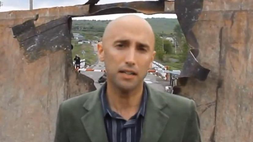 В украинских СМИ появилось видео допроса стрингера RT Грэма Филлипса в СБУ