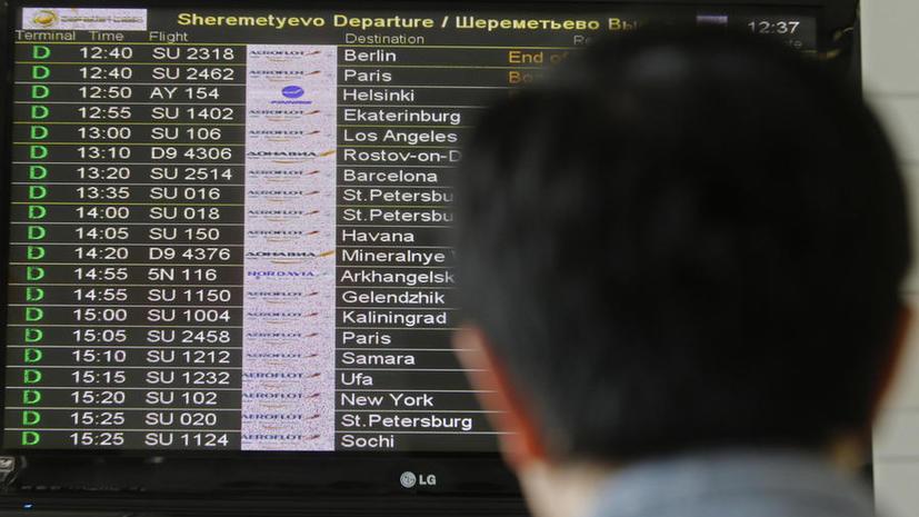 С 1 сентября в России может быть приостановлено бронирование авиабилетов