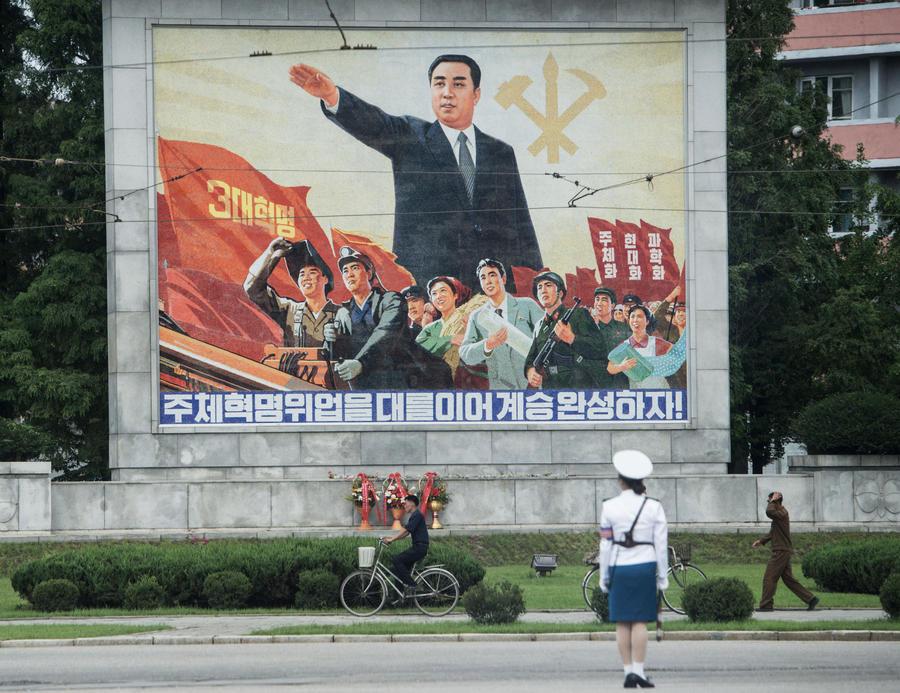 СМИ: В Северной Корее казнили 80 человек, многих – за просмотр зарубежных телепередач