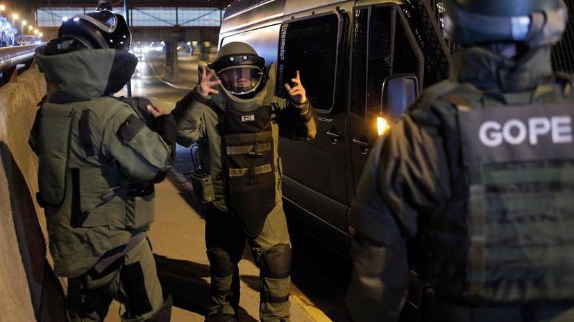 Теракты в Чили: новый взрыв прогремел в торговом комплексе города Винья-дель-Мар
