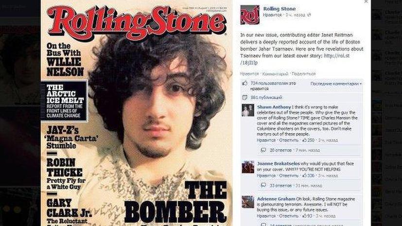 Джохар Царнаев попал на обложку The Rolling Stone
