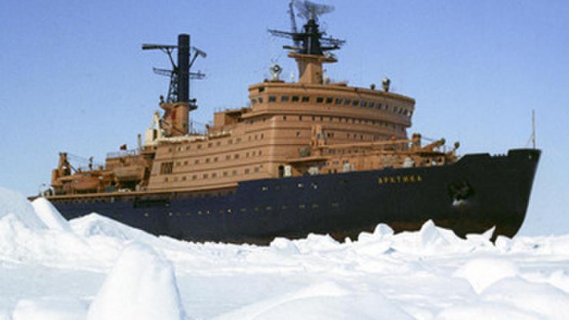 Стартовала кампания по спасению ледокола «Арктика»
