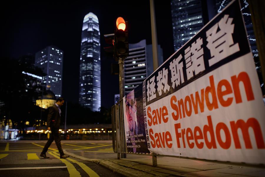 Эдварда Сноудена могут задержать в Москве для проверки документов