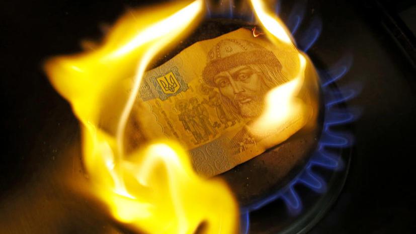 Эксперт: У Украины нет денег, чтобы покупать газ даже по самым обоснованным ценам