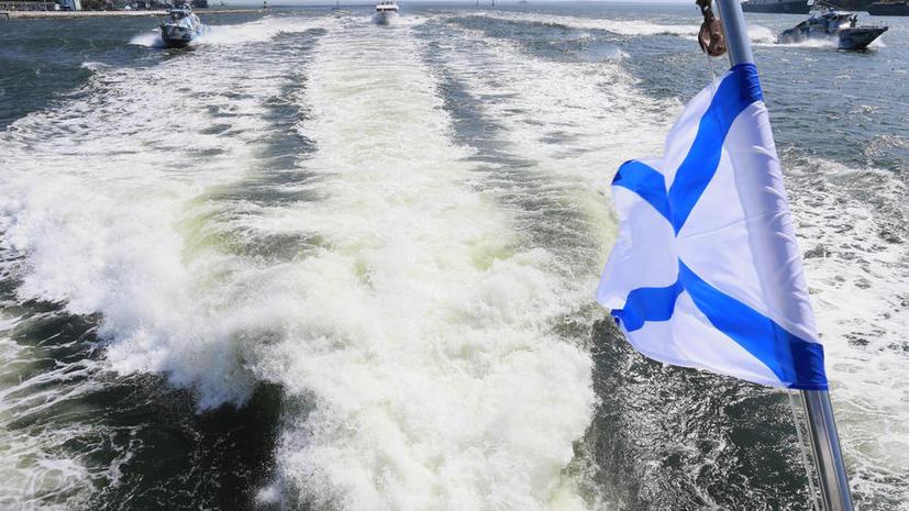 Der Spiegel: Новая Морская доктрина заявила о праве России на Арктику, Атлантику и Крым