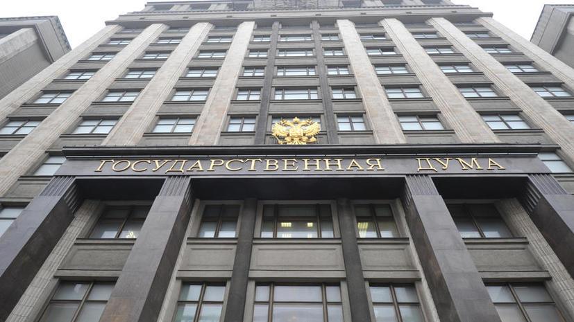 Российские депутаты примут решение о вхождении Крыма в состав России в кратчайшие сроки