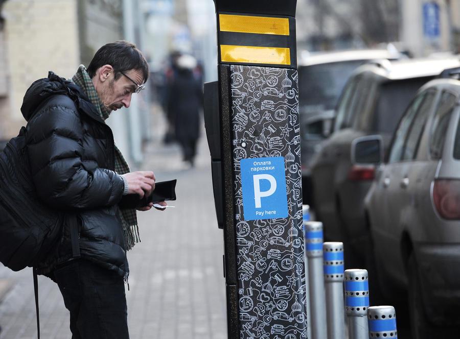 СМИ: Металлические столбики в Москве заменят гранитными