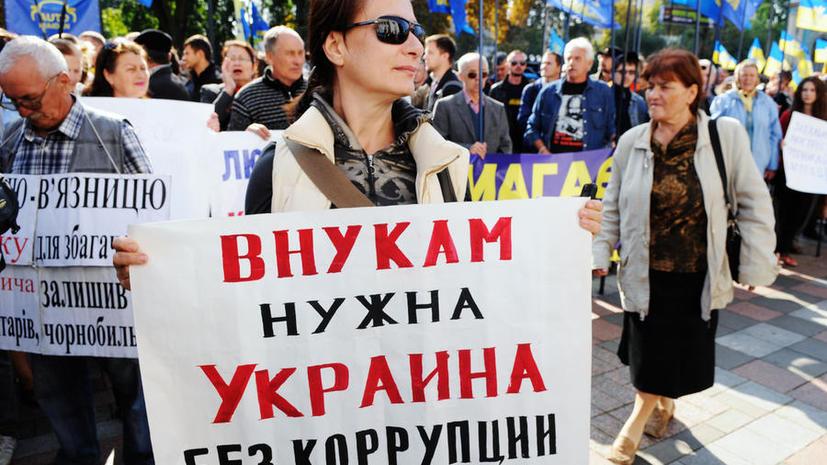 Американские СМИ: Европа тайно подпитывает коррупцию на Украине