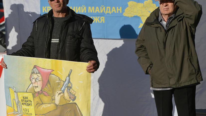 Moody's: Внешний долг Украины ставит страну на грань дефолта