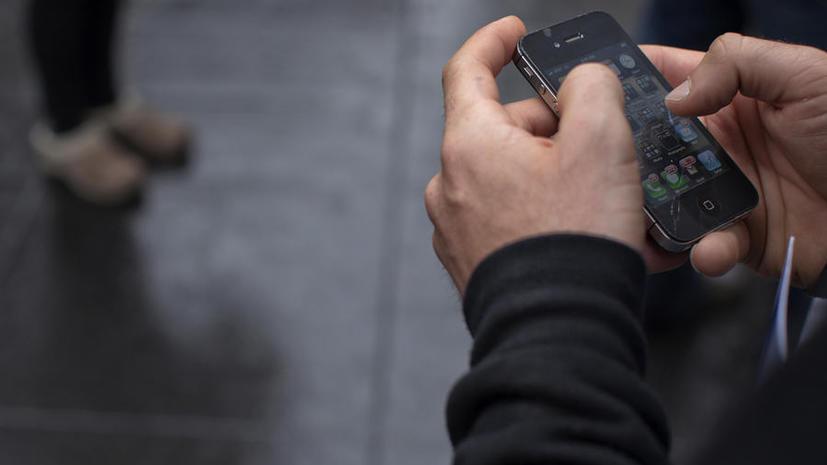 СМИ: Во Франции работодателям разрешили читать смс-переписку своих сотрудников