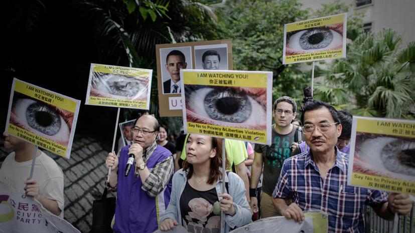 В Гонконге демонстранты просят правительство защитить Сноудена