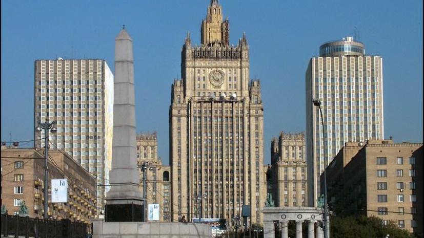 Россия ввела ответные визовые санкции против Канады