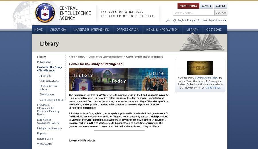 Из-за скандалов о прослушке ЦРУ частично приостановило свои операции в Западной Европе