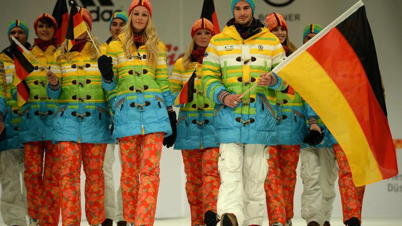 Олимпийская команда Германии отправится в Сочи в цветах радуги