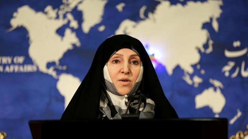 Иран готов отказаться от участия в «Женеве-2», если требования к нему будут «несовместимы с честью» республики