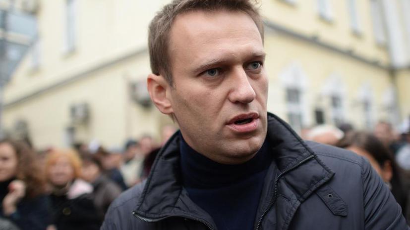 Басманный суд арестовал имущество братьев Навальных