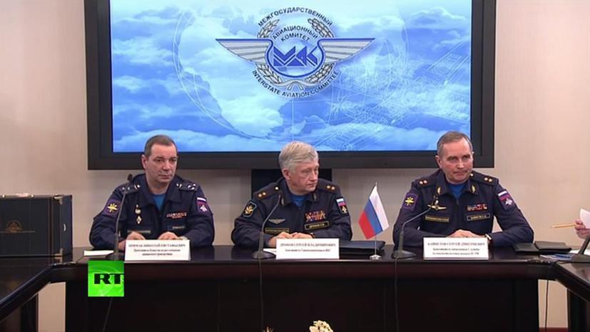 Замглавы ВКС РФ: Есть все доказательства, что Су-24 не находился в воздушном пространстве Турции