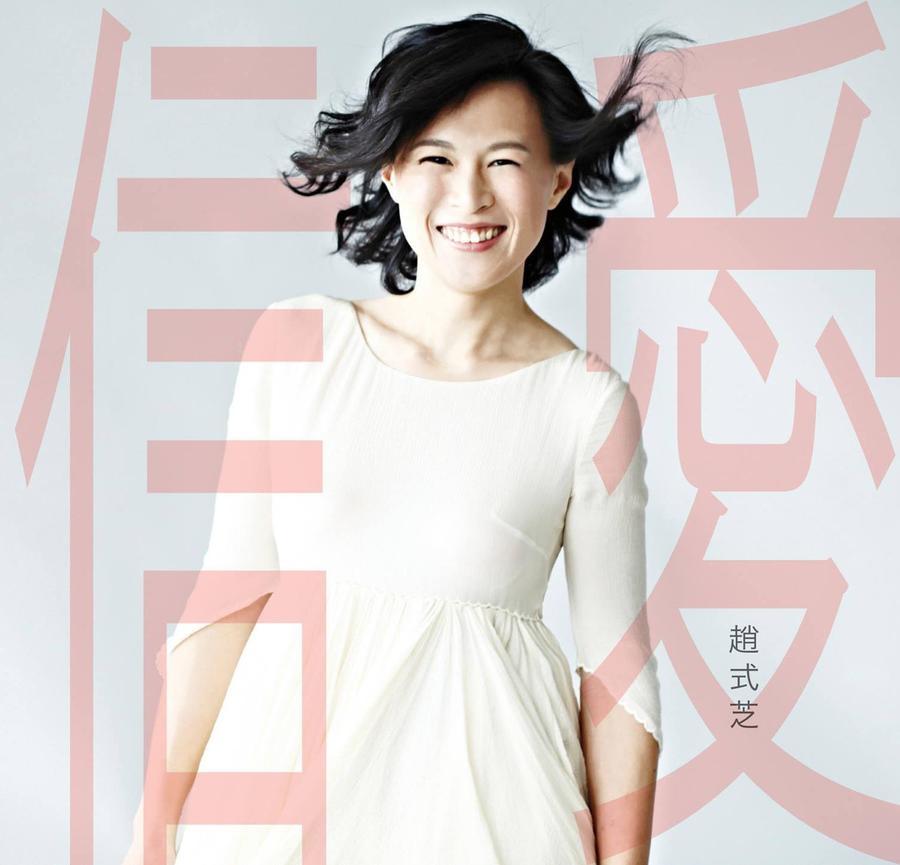 Семейная драма в Гонконге: олигарх обещает целое состояние тому, кто сможет жениться на его дочери