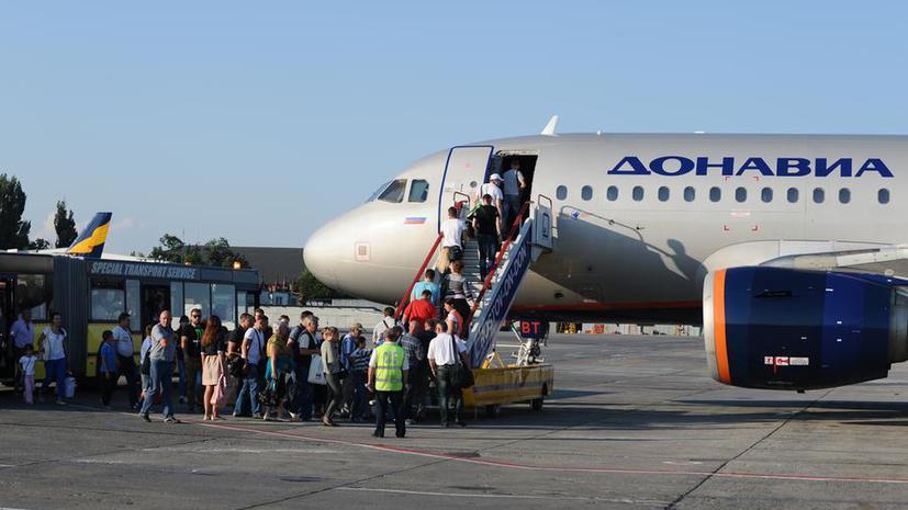 В Госдуме предлагают ограничить стоимость некоторых видов авиабилетов