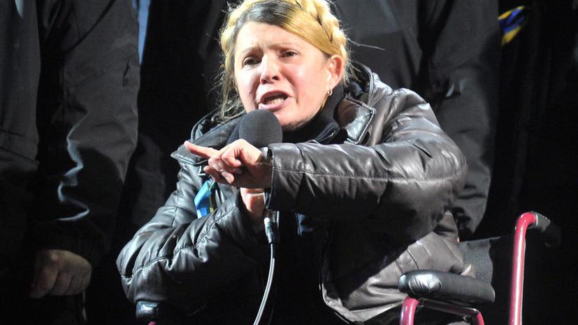 Юлия Тимошенко призвала не покидать Майдан