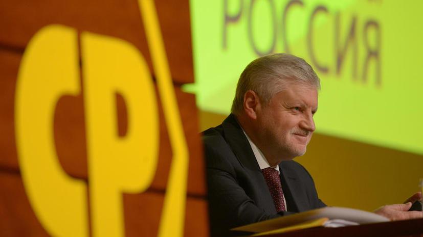 Референдум по платным парковкам в Москве не состоится
