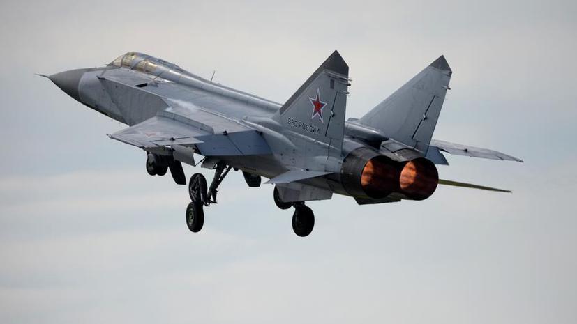 Минобороны РФ сообщило об обнаружении места приземления обоих пилотов пропавшего МиГ-31